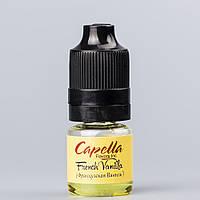 French Vanilla (Французская Ваниль) - [Capella, 5 мл]