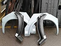 Рем переднего крыла (Арка) Форд Транзит