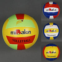 Мяч волейбольный 772-428