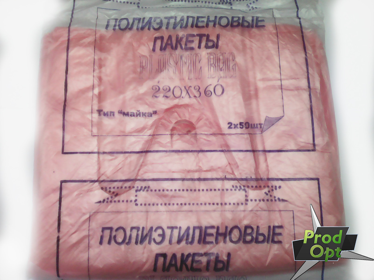 Пакет майка (220*360) 100 шт, Plastic Bag