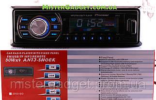 Автомагнітола Pioneer 2053A MP3, USB, AUX, FM