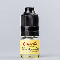 Italian Lemon Sicily (Сицилийский Лимон) - [Capella, 5 мл]