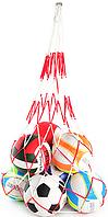 Сетка для мячей большая. (вместительность 10 мячей.)