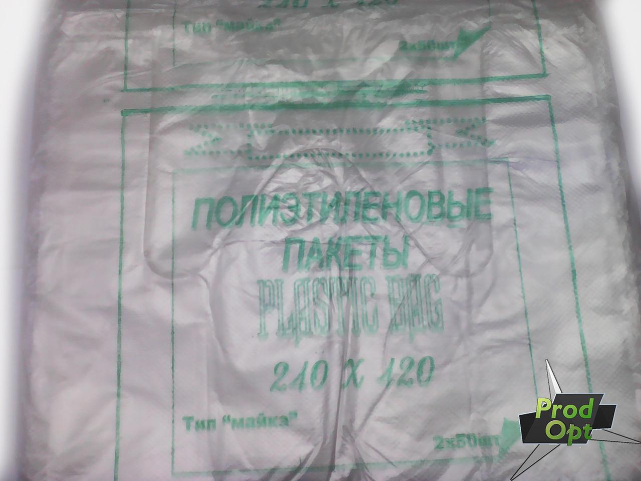 Пакет майка (240*420) 100шт Plastic Bag
