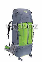 Рюкзак туристичний, похідний Flex Air 65 літрів 68033