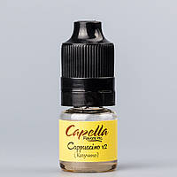 Cappuccino v2 (Капучино) - [Capella, 5 мл], фото 1