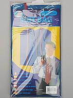 Чехол для хранения одежды  плащевка голубого цвета . Размер 61х102 cм