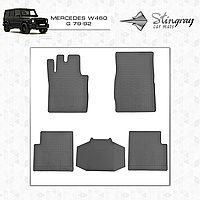 Коврики резиновые в салон Mercedes W460 G c 1979 (5шт) Stingray