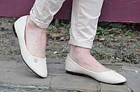 Балетки, туфли женские легкие и удобные бежевые 2017 41