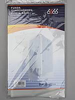 Чехол для хранения одежды  плащевка белого цвета . Размер 60х137 cм