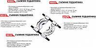Съемник сепараторный 50-75мм   JEAD0508