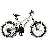 Спортивный велосипед 20 дюймов PROFI - KID G20A315-L-2-W (бело-салатовый) - алюминиевый