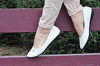 Балетки, туфли женские легкие и удобные белые 2017 40