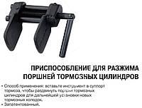 Разжим тормозных цилиндров   JEAF0107 HS-E1090
