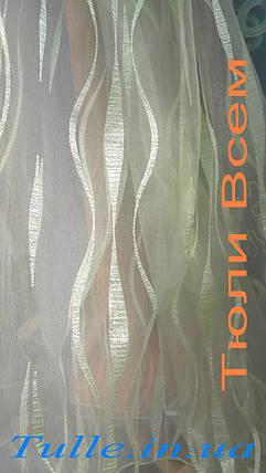 Тюль органза жатка зеленая волна, фото 2