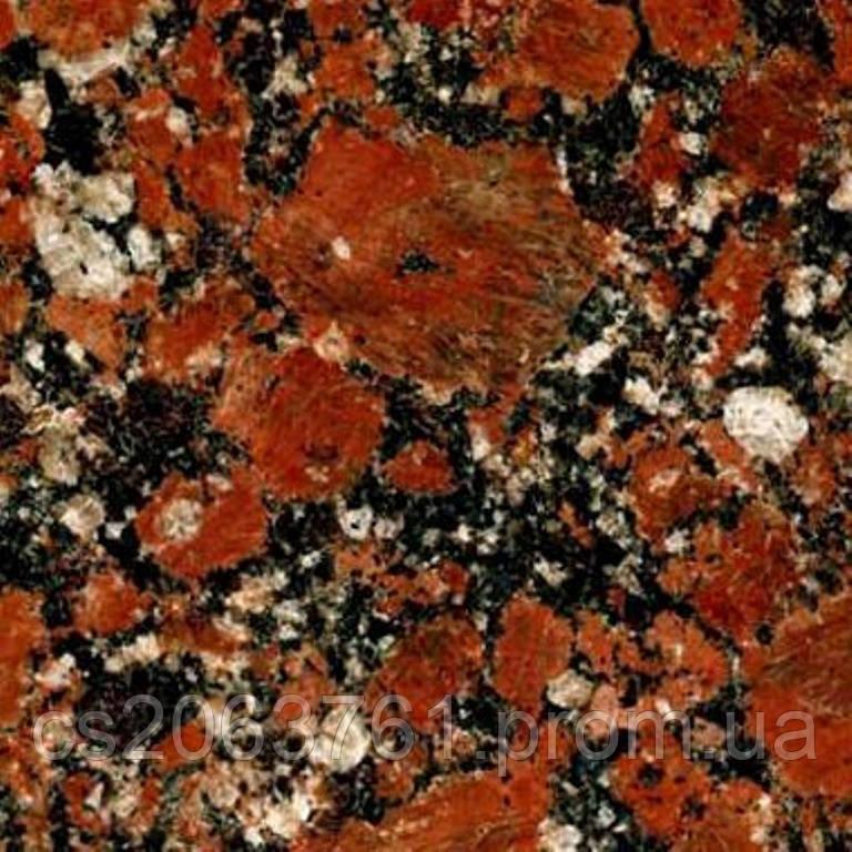 Плитка из гранита Капустинского месторождения - STONE AGE в Житомирской области
