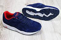 Мужские кроссовки в стиле Puma синие