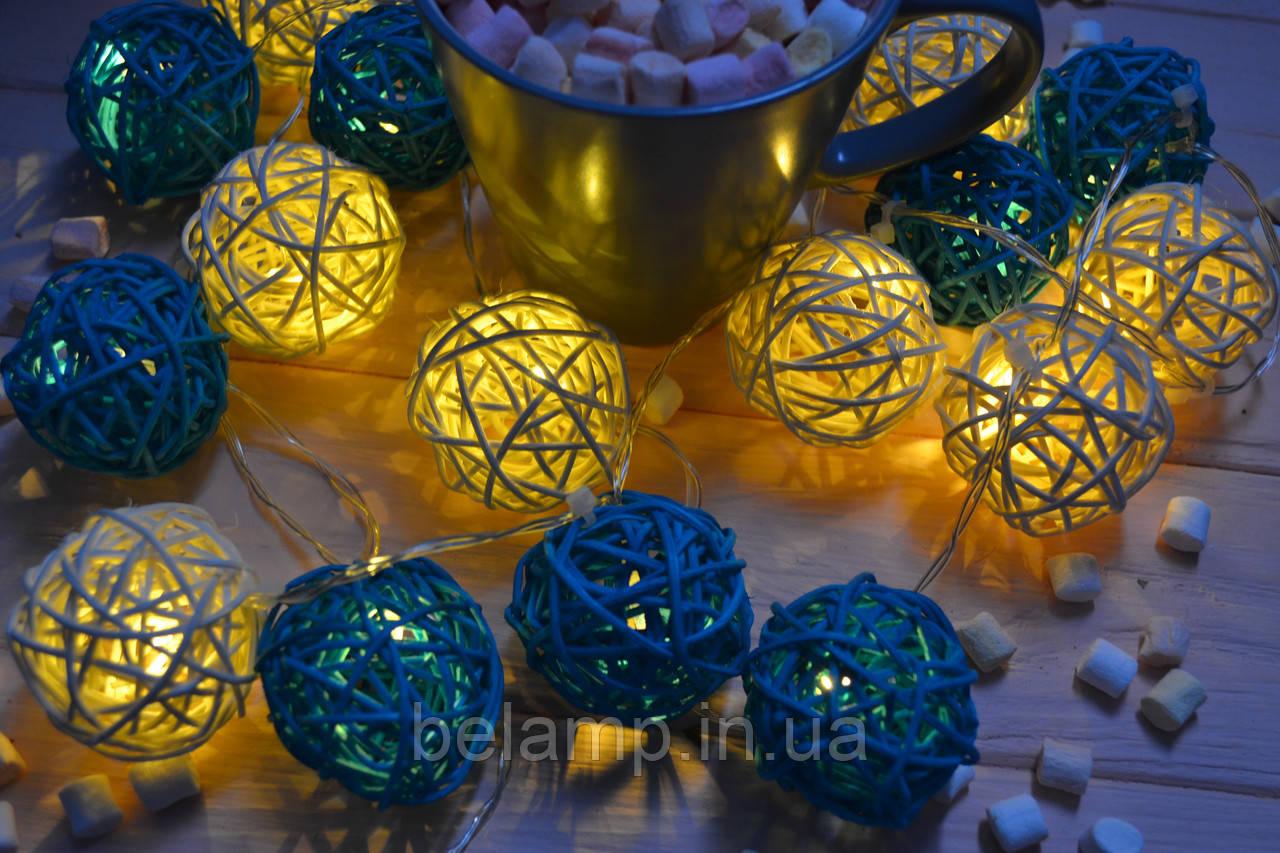 """Новогодняя светодиодная гирлянда на батарейках из шариков ротанга """"Теплая летняя"""""""