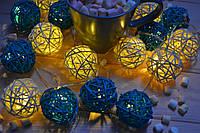 """Новогодняя светодиодная гирлянда на батарейках из шариков ротанга """"Теплая летняя"""", фото 1"""