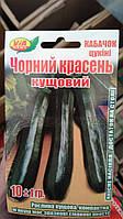 Семена кабачка Черный красавец (10 грамм) ТМ VIA плюс
