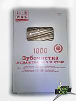 Зубочистка 1000 шт в індивідуальній упаковці М`ята