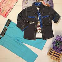 Костюм   для мальчика с рубашкой, брюками и футболкой ТОЛЬКО РАЗМЕР 3