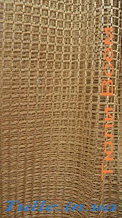 Тюль сетка беж, фото 2