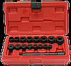 ✅ Комплект пристосувань для центрування зчеплення HESHITOOLS HS-E2014