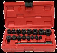 ✅ Комплект приспособлений для центровки сцепления HESHITOOLS HS-E2014