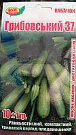 Насіння кабачка Грибовський (10 грам) ТМ VIA плюс