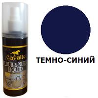Спрей для замши и нубука темно-синий 100 мл. Cavallo Blyskavka , фото 1