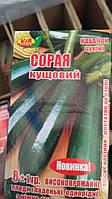 Насіння кабачка Сорая (10 грам) ТМ VIA плюс