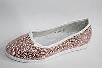 Детские туфли на девочек с перфорацией от производителя Yalike 511-1 золотой (8пар, 30-37)