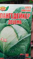 Семена капусты Ландегейкер дауэр (1 грамм) ТМ VIA плюс