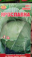 Насіння капусти Ярославна (1 грам) ТМ VIA плюс