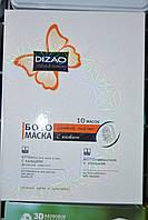 DIZAO (Дизао) БОТОмаска с кальцием для лица и шеи  Двойной лифтинг