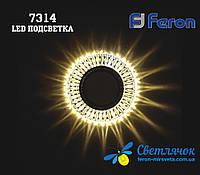 Встраиваемый светильник Feron 7314 с LED подсветкой