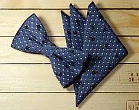 Галстук-бабочка + платок в пиджак (011119)