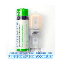 Светодиодная LED лампа  G9 3W c матовым стеклом и приятным мягким светом