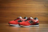 Новинка!!!! Стильные и яркие мужские кроссовки New Balance 574 - Red