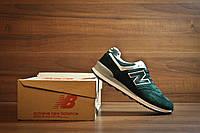 Новинка!!!! Стильные и яркие мужские кроссовки  New Balance 574 - Green