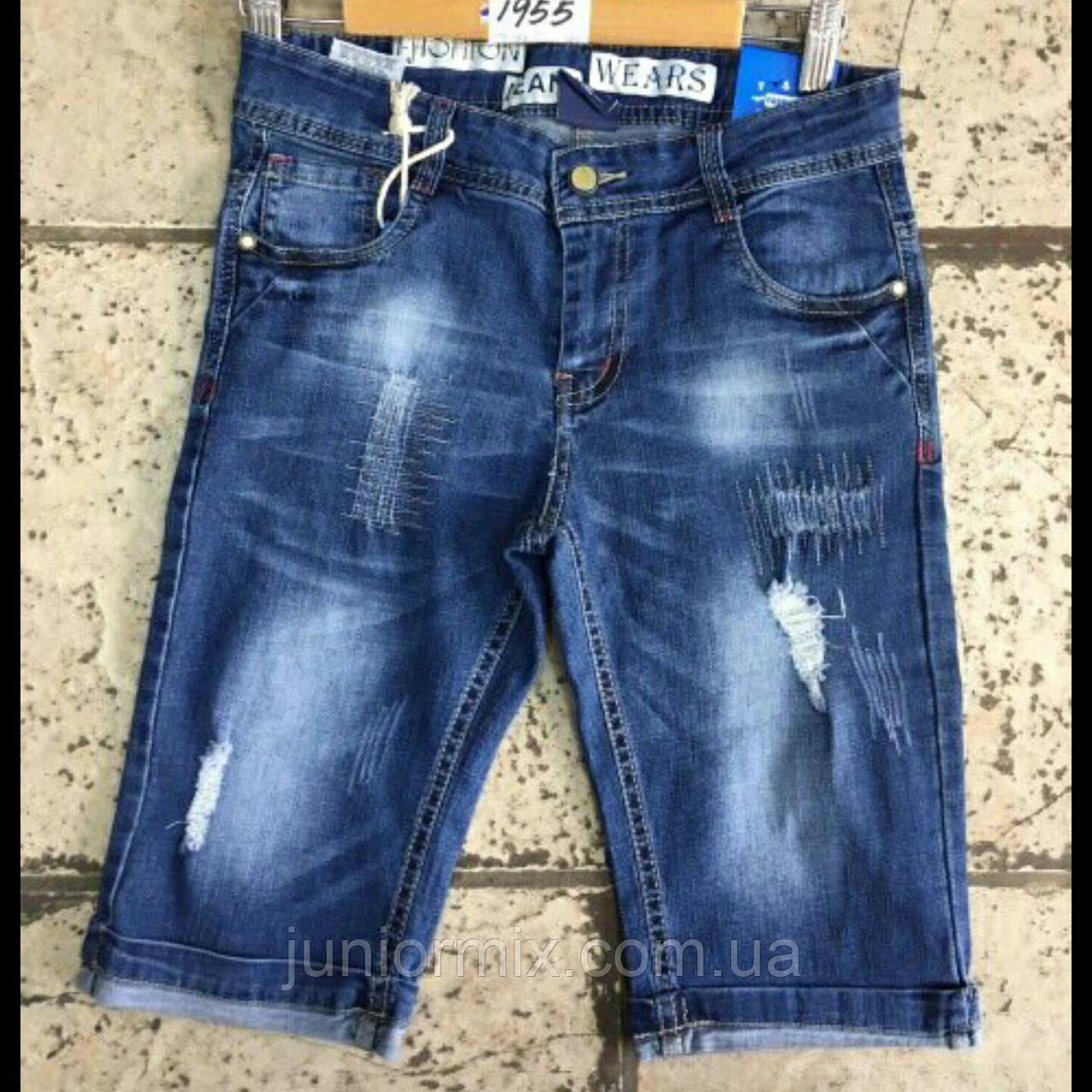 Бриджи джинсовые на мальчика подростка FD