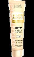 Крем для рук и ногтей 3в1 «Защита от непогоды» Golden Protect