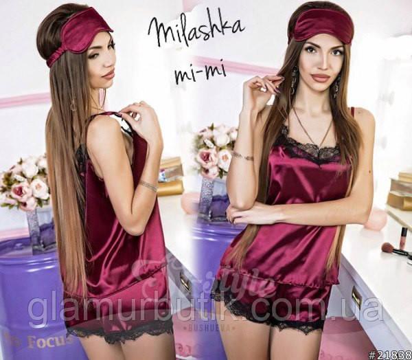 5969bf098839 Шелковая пижама шорты маечка с кружевом бордовая: продажа, цена в ...