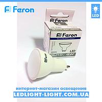 Светодиодная лампа Feron MR-16 GU10 LB-240 4W, фото 1