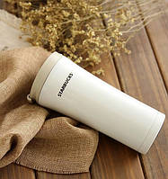 Термокружка термос starbucks 400мл SmartCup 9225 White