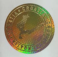 Голограммы ХОРВАТИИ (можно клеить на любой товар)
