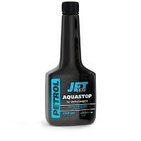 Aquastop (бензин) - удалитель воды и льда из бензина 250мл.