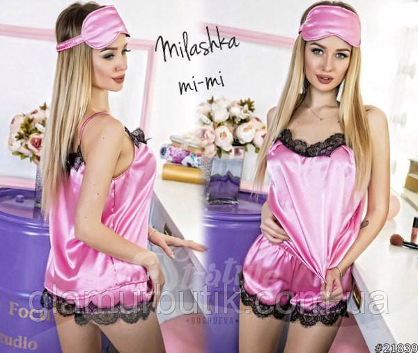 015f9f58a624 Шелковая пижама с кружевом розовая S M L: продажа, цена в Одессе. пижамы  женские от ...