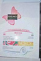 DIZAO (Дизао) Коллагеновая маска с экстрактом растения линчжи